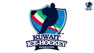 KUWAIT ice Hockey National Team Player  WORLD QUALIFICATION TOURNAMENT