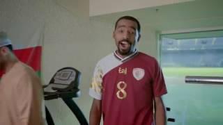 আরবি ফুটবলের গান