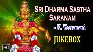 K. Veeramani - Lord Ayyappan Songs - Sri Dharma Sastha Saranam (Jukebox) - Tamil Devotional Songs