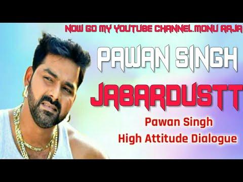 Ziddi Aashiq Bhojpuri Film Ka Gana Video Hd Mp4 3gp Videos Download