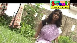 Bengali Purulia Songs 2015  - Souno-Souno | Purulia Video Album - KALE GACHE