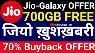 JIO 700GB FREE Additional Data offer & 70% Buyback Offer on Samsung Galaxy S9 Plus