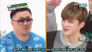 [eng sub]Weekly Idol Ep 235 -The Legend - Tahiti, PART 1