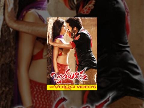 Xxx Mp4 Ongole Githa Full Length Telugu Movie 2013 Dvd Rip 3gp Sex