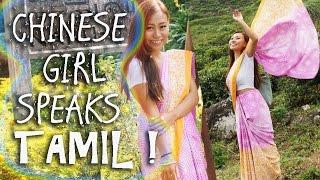 Chinese Girl Speaks Tamil