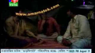 Bangla Natok Harkipta Part 71