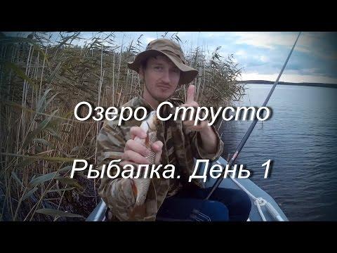 ловля рыбы на белорусии