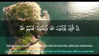 Surah Al-Ahzab:56-59 - Muhammad Thaha Al-Junayd