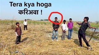 शोले || Gabbar funny dialogue from Sholay film  || Bhojpuri style