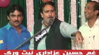 Zakir Syed Sajjad Haider Shumari   13 Rajjab 2017    Darbar Shah Chan Charagh Rawalpindi