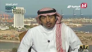 محمد الشيخي - رؤساء الأهلي يحققون بطولتين ثم يتركون النادي خوفا من الإنتكاسة #عالم_الصحافة
