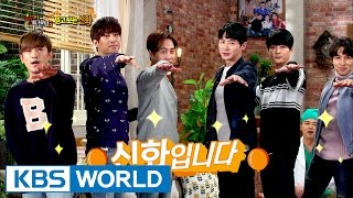 Happy Together - Shinhwa is Back Special [ENG/2017.01.19]
