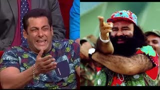 Salman Khan Reaction on Baba Gurmeet Ram Rahim | Salman Khan vs Baba Ram Rahim