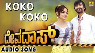 Koko Koko - Devadas - Kannada Movie