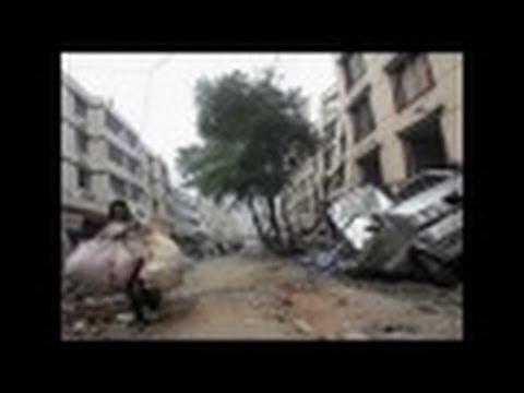 Strong! 5.5 EARTHQUAKE just struck JAPAN Region 1.18.14 See 'DESCRIPTION'