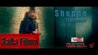 Shopno - Shantoneel || Bangla Song 2016 || Music Video