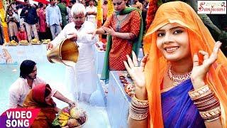पारम्परिक छठ गीत - कहवा आदित्य के जन्मिया  - Priya Tiwari.New Bhojpuri Hit Chhath Geet.2017