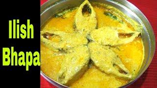 Ilish Bhapa Recipe - Steamed Hilsa | Famous Bengali Hilsa Dish