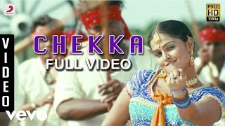 Aattanayagann - Chekka Video   Srikanth Deva