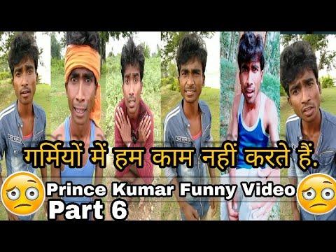 Xxx Mp4 Funnyvideo Comedy Bhoolva Bihari Prince Kumar Funny Video Part 6 Musically India Compilation 3gp Sex
