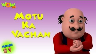 Motu Ka Vachan - Motu Patlu in Hindi WITH ENGLISH, SPANISH & FRENCH SUBTITLES