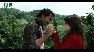 Bangla Telefilm Valobashi Protidin l Sajol, Sumaiya Shimu l Drama & Telefilm