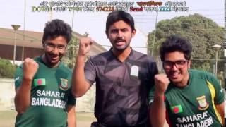 ICC Cricket World Cup Priyo Bangladesh Kazi Shuvo New Video Song 2015