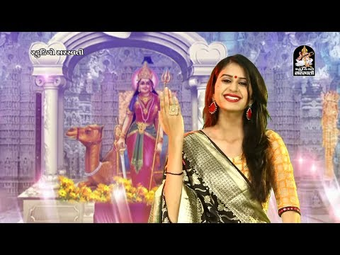 Xxx Mp4 Kinjal Dave Dashama Aarti Full HD Video Devi Dashama Dashama Song RDC Gujarati 3gp Sex
