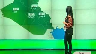 انجي علاء اخر نشرة حار على البغدادية