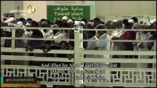 تلاوة خاشعة جدا للشيخ ياسر الدوسري من صلاة التراويح بالمسجد الحرام ليلة ٤رمضان ١٤٣٨