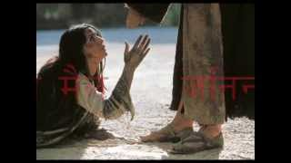 Janena  Maile Christian Nepali song by Ron Music