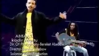 "kadir Martu- Gaafa Bosonaa"" Best Oromo Music (2018)"
