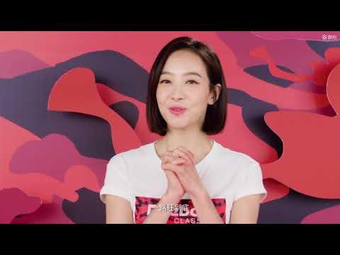 Xxx Mp4 Victoria F X Reebok Classic China Lunar New Year 2018 Greeting Video 3gp Sex