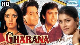 Gharana (1989) (HD & Eng Subs) - Rishi Kapoor | Govinda | Meenakshi Sheshadri | Neelam - Hindi Movie