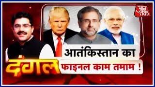 Dangal: Debate On The Impact Of Donald Trump's Tweet & Stance Against Pakistan