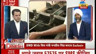 Direct with Dinesh : Punjab will reach new heights under new government : Manpreet Singh Badal