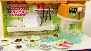 1983s  Old Cooking Toys Fresh Bakery  konapun