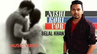 Nishi Kori Vor By Belal khan | HD Music Video |Laser Vision