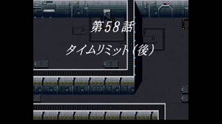 Super Robot Wars F Final (SS) (無改造) 第58話