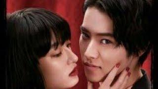 أروع مسلسل ياباني جديد قبلة الموت todome no kissاOtaro & Saiko غنية اجنبية حماسية مترجمه عربية