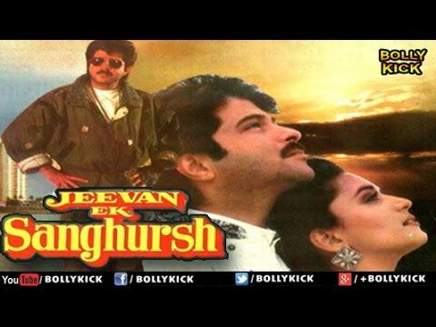 Xxx Mp4 Jeevan Ek Sanghursh Full Movie Hindi Movies 2018 Full Movie Anil Kapoor Action Movies 3gp Sex
