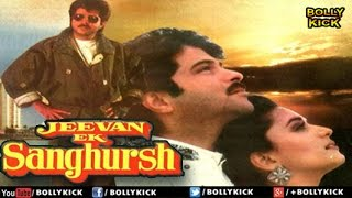 Hindi Movies 2017 Full Movie | Jeevan Ek Sanghursh | Hindi Movies | Anil Kapoor Full Movies