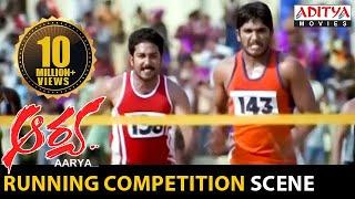 Allu Arjun & Siva Balaji Running Competition - Aarya Movie - Allu Arjun, Anuradha Mehta