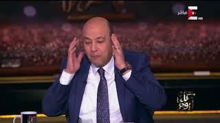 كل يوم - رؤية عمرو أديب لتواجد سامح حسن في حملة سامي عنان