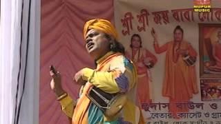 Bhober Hate | Bangla Folk | Baul Song | Sombhu Das | Sristi Tatto | New Bengali Devotional Song 2016