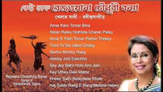 Best of Rezwana Chowdhury Bannya | Top 10 Rabindra Sangeet | Bengali Tagore Songs by Rezwana