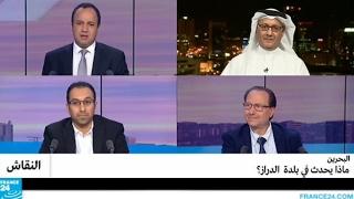 البحرين: ماذا يحدث في بلدة الدراز؟
