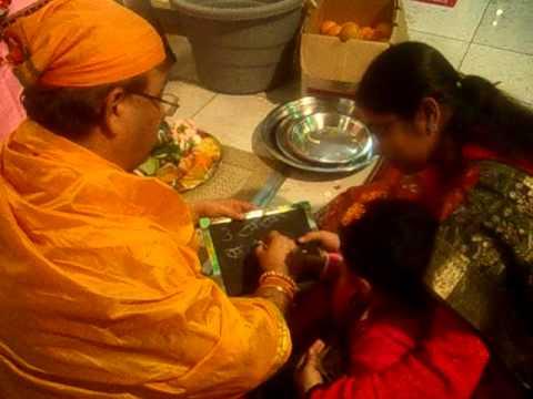 Xxx Mp4 Deepshikha Jhilik S Haate Khori Akshar Abhishekam Ceremony In The Livermore CA Hindu Temple 3gp Sex