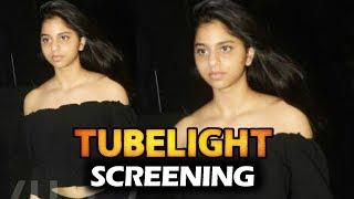 Shahrukh Khan's की बेटी Suhana At Salman's Tubelight Screening