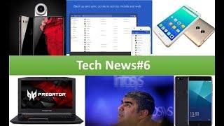 🇮🇳Micromax Evok Price, Predator laptop🎮-Tech News#6😃
